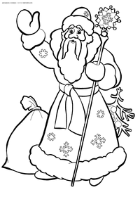 Дед Мороз - скачать и распечатать раскраску. Раскраска дед мороз, мешок, посох