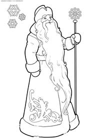 Дед Мороз - скачать и распечатать раскраску. Раскраска дед мороз
