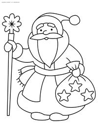 Дед Мороз - скачать и распечатать раскраску. дед мороз