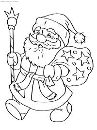 Дед Мороз с мешком подарков - скачать и распечатать раскраску. Раскраска дед мороз