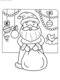Дед Мороз на празднике - скачать и распечатать раскраску. Раскраска дед мороз