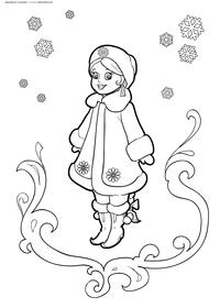 Снегурочка - скачать и распечатать раскраску. снегурочка