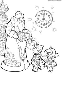Дед Мороз дарит подарки - скачать и распечатать раскраску. Раскраска дед мороз, подарки