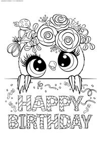 С днем рождения! - скачать и распечатать раскраску. с днем рождения