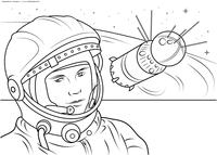 Юрий Гагарин - скачать и распечатать раскраску. Раскраска гагарин, космонавт