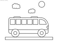 Автобус - скачать и распечатать раскраску. Раскраска автобус