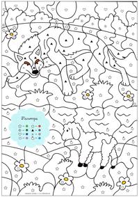 Волк и ягненок - скачать и распечатать раскраску. Раскраска по символам