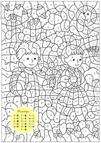 Мальчик и девочка идут в школу - скачать и распечатать раскраску. Раскраска по символам