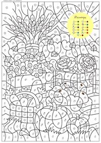 Сбор урожая - скачать и распечатать раскраску. Раскраска по символам