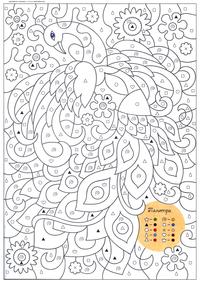 Жар-птица - скачать и распечатать раскраску. Раскраска по символам