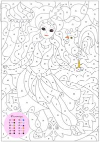 Шамаханская царица и Золотой петушок - скачать и распечатать раскраску. Раскраска по символам