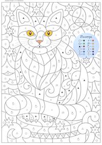 Кот Баюн - скачать и распечатать раскраску. Раскраска по символам