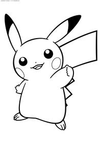Покемон Пикачу (Pikachu) - скачать и распечатать раскраску. Раскраска Пикачу - покемон Электрического типа. Эволюционирует из покемона Пичу при повышении уровня при счастье от 220. Эволюционирует в покемона Райчу