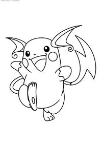 Покемон Райчу (Raichu) - скачать и распечатать раскраску. Раскраска Райчу - покемон Электрического типа. Эволюционирует из покемона Пикачу