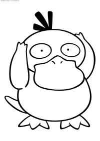 Покемон Псидак (Psyduck) - скачать и распечатать раскраску. Раскраска Покемон-утка Псидак - покемон Водного типа. Эволюционирует в покемона Голдак на 33 уровне