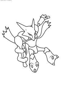 Покемон Алаказам (Alakazam) - скачать и распечатать раскраску. Раскраска Алаказам - покемон Психического типа. Эволюционирует из покемона Кадабра при обмене