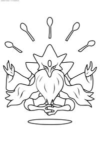 Покемон Мега Алаказам (Mega Alakazam) - скачать и распечатать раскраску. Раскраска Покемон