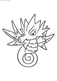 Покемон Сидра (Seadra - скачать и распечатать раскраску. Раскраска Покемон