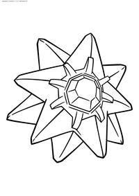 Покемон Старми (Starmie) - скачать и распечатать раскраску. Раскраска Покемон