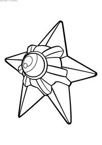 Покемон Старью (Staryu) - скачать и распечатать раскраску. Раскраска Покемон