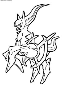 Легандарный покемон Аркеус (Arceus) - скачать и распечатать раскраску. Раскраска Покемон