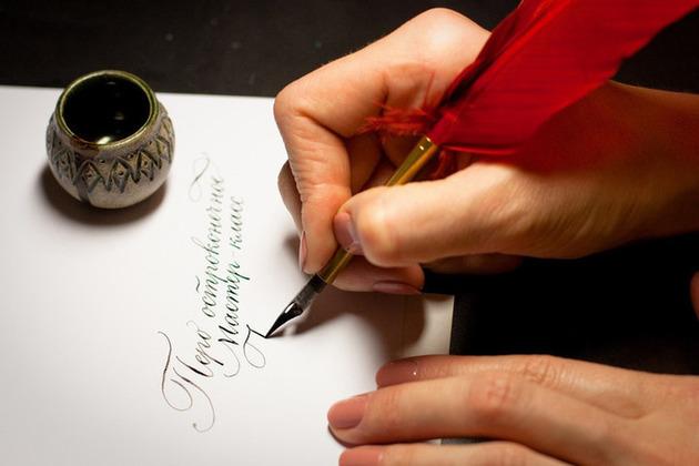 Как исправить почерк взрослому, упражнения и советы