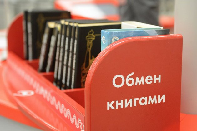 Как экономить на книгах