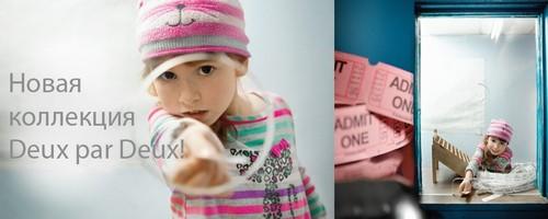 Выбираем и покупаем одежду для ребенка в интернет магазине