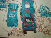 конкурс детского рисунока: 7 лет Волгоград